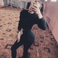 Надя Гербер