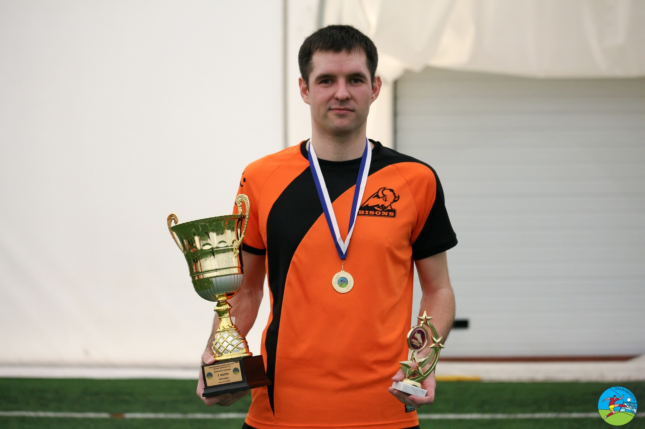 Евгений Свирид (Бизоны) - чемпион дивизиона Свирида.