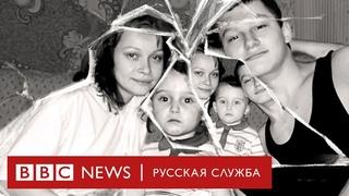 Смертный приговор для всей семьи. Как живут родственники осужденных на казнь в Беларуси