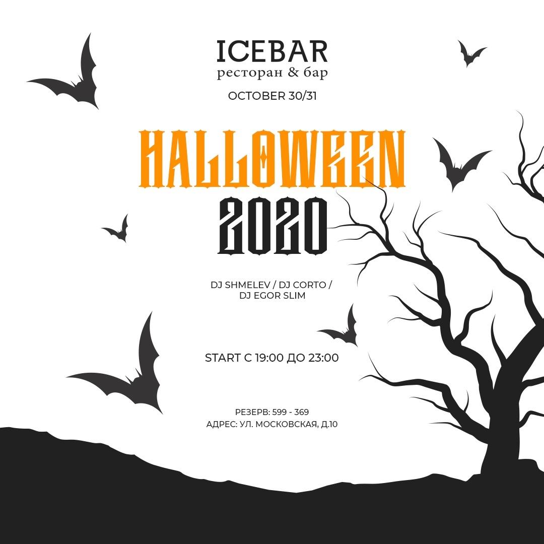 Афиша Калуга 30/31 ОКТЯБРЯ / HALLOWEEN 2020 В ICEBAR