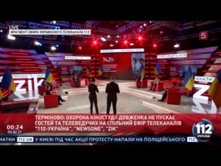 Почему три украинских телеканала прекратили вещание
