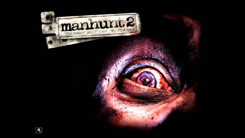 ManHunt 2 Игрофильм Прохождение