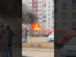 Горит авто в Великом Новгороде 25 марта 2021 года