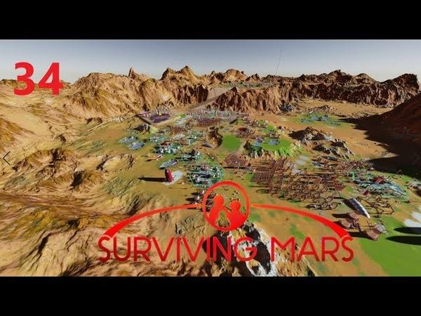 Прохождение Surviving Mars Сезон 2 № 34 Люди могут дышать марсианским воздухом