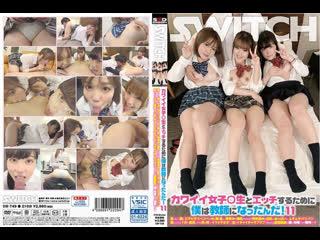 [SW-749]{Порно Хентай Hentai Javseex pornmir.japan Porno Brazzers Mofos Big tits School Girls Аниме Anime}