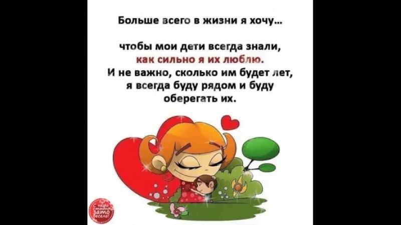 Doc29559914_458352016.mp4