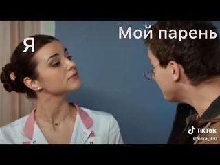 Папины дочки Ревность Веника 2 часть