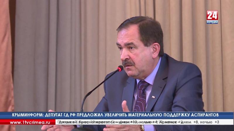 Б Левин Только за 2017 г крымским пациентам выписано более 500 тысяч льготных рецептов на сумму 1 млрд 500 миллионов рублей