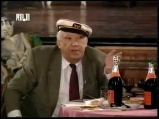 Юрий Никулин рассказывает, как выпить 30 грамм шампанского из бутылки не открывая его