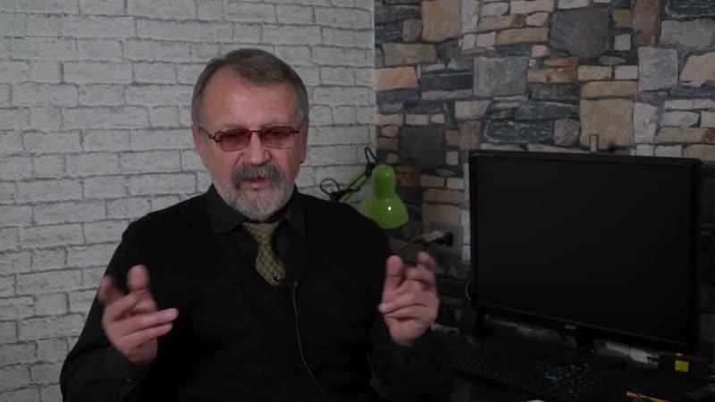 Юрий ИВАНОВ и Олег ПАВЛЮЧЕНКО РАЗГОВОР об Энштэйне и РИТМОДИНАМИКЕ
