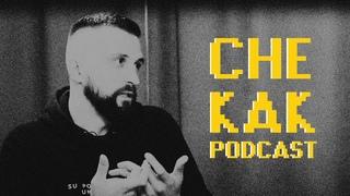 Che KAK podcast #9 АГЕНТ ПО НЕДВИЖИМОСТИ ВЛАД ТРОПМАН | МЕДИТАЦИЯ | РЕЗЬБА ПО ДЕРЕВУ | ХОЧУ ДАЧУ |