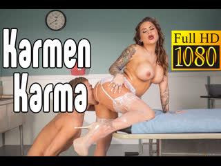 Karmen Karma большие сиськи big tits [Трах, all sex, porn, big tits, Milf, инцест, порно blowjob brazzers секс анальное секс