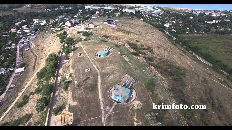 30 Батарея Любимовка Севастополь Крым с высоты птичьего полета