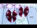 🎀 Стильные бантики для школы 🎀 Канзаши 🎀 Ribbon bow Kanzashi 🎀 Hand мade 🎀 DIY